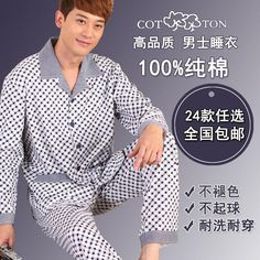 The Fall Male Long Sleeved Cotton Pajamas Dad A Mens Middle-aged Men Fall Cotton Cardigan Mens Clothing Autumn Home Furnishing