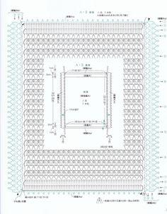 "Photo from album ""Asahi original. Fashionable Сrochet, on Yandex. Tissue Box Covers, Tissue Boxes, Crochet Books, Crochet Doilies, Manta Crochet, Views Album, Projects To Try, Bullet Journal, The Originals"