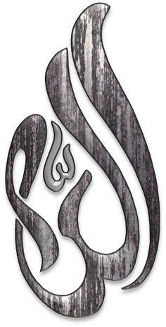 Allah – Art & Islamic G raphics Arabic Calligraphy Art, Beautiful Calligraphy, Caligraphy, Muslim Images, Wedding Album Layout, Islamic Paintings, Tattoo Graphic, Writing Art, Acrylic Painting Techniques