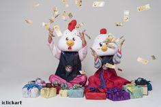 #korea #2017 #new #year #money #chicken #丁酉年 #photo #korea #traditional  #Holiday #studio #Character #npine #iclickart #stockphoto