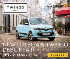 TWINGO PARIS NEW LUTECIA & TWINGO DEBUT FAIR 300×250px