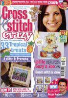 """Gallery.ru / tymannost - Album """"Cross Stitch Crazy 062 in August 2004"""""""