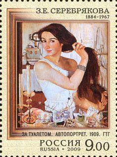 Stamp of Russia More about #stamps: http://sammler.com/stamps/ Mehr über #Briefmarken: http://sammler.com/bm