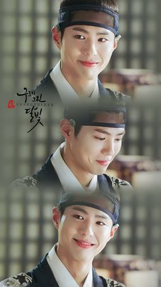 Korean Drama Movies, Korean Actors, Korean Dramas, Kdrama, Park Bo Gum, Moonlight Drawn By Clouds, Kim Yoo Jung, Learn Korean, Drama Korea