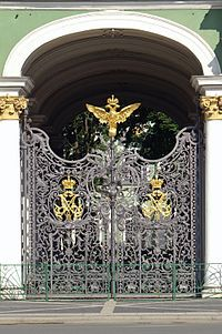Gates to the Winter Palace. The gilded emblems of Imperial Russia torn down in 1917, are now fully restored.