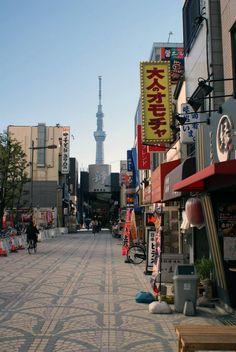 primera vista de tokyo