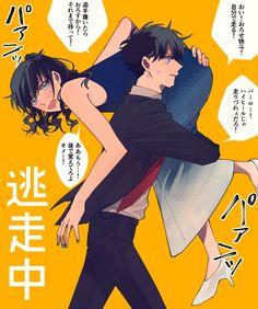 I mostly post anime/manga related stuff so please take a look around! Lately I'm focusing on DCMK/KaiShin~ 1 2 3 4 5 6 7 8 Conan, Anime Couples, Cute Couples, Detective, Kaito Kuroba, Gosho Aoyama, Kaito Kid, Kudo Shinichi, Magic Kaito