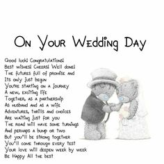 Details About Funny Wedding Money Voucher Request Poems For Touching Poetry Your That Create An Awesome Lovin