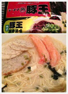 My Dinner 14 Dec., 12