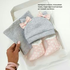 Best 12 ideas for sewing clothes baby fabrics Baby Sewing Projects, Sewing For Kids, Sewing Clothes, Diy Clothes, Zara Mini, Baby Fabric, Kids Boots, Baby Kind, Baby Hats
