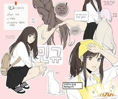 seventeen - mingyu [girl version] <ctto>