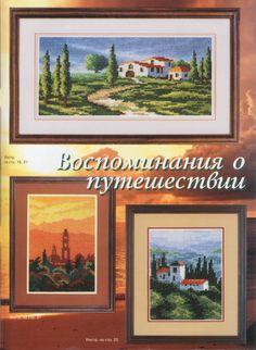 Gallery.ru / Фото #31 - 2008 10 - anfisa1