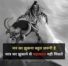 Aghori Shiva, Rudra Shiva, Mahakal Shiva, Shiva Statue, Shiva Angry, Little Sister Quotes, Mahadev Quotes, Bangla Love Quotes, Shiv Ji
