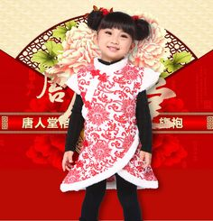 Free shipping Traditional Chinese style Qipao Cheongsam Costume party dress quilted vest princess dress cotton kid clothing-in Dresses from Mother & Kids on Aliexpress.com | Alibaba Group