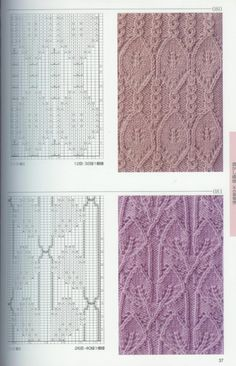 two intricate charted knitting patterns