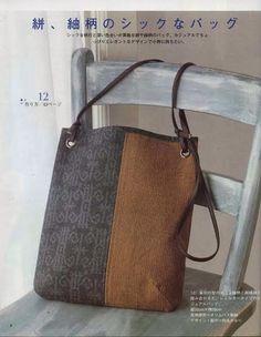 Интересные сумки, схемы и выкройки.  Ideas bags, schemes and patterns.