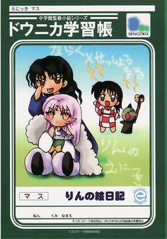 InuYasha Doujinshi - Rin's Picture Diary (Naraku x Sesshomaru)