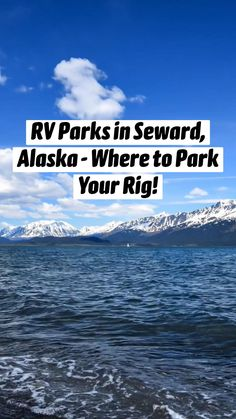 Camping Life, Family Camping, Tent Camping, Outdoor Camping, Alaska Travel, Rv Travel, Best Rv Parks, Places To Go, Road Trip