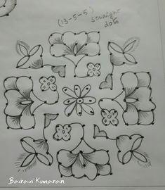 69 Ideas Flowers Drawing Simple Big For 2019 Indian Rangoli Designs, Rangoli Border Designs, Small Rangoli Design, Rangoli Patterns, Rangoli Ideas, Rangoli Designs Images, Rangoli Designs With Dots, Rangoli With Dots, Beautiful Rangoli Designs