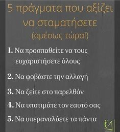 Unique Quotes, Inspirational Quotes, Human Behavior, To Infinity And Beyond, Greek Quotes, Deep Thoughts, Picture Quotes, Proverbs, Life Lessons