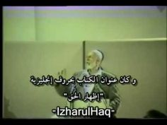 أحمد ديدات  كيف صرت داعياً إلى الله ؟