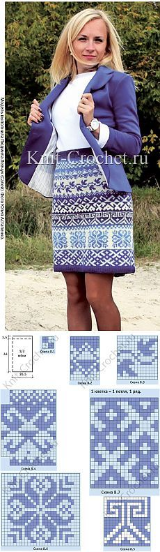 Жаккардовые юбки спицами на осень