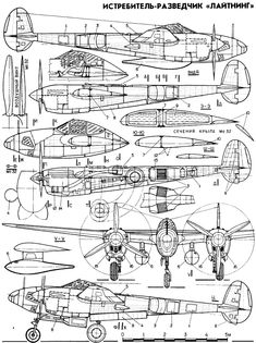 Ww2 Aircraft, Military Aircraft, Air Fighter, Fighter Jets, Lightning Fighter, Lockheed P 38 Lightning, Airplane Drawing, Ww2 Planes, Aircraft Design