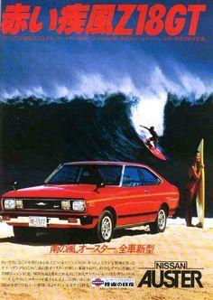 みんカラ(みんなのカーライフ)とは、あなたと同じ車・自動車に乗っている仲間が集まる、ソーシャルネットワーキングサービス(SNS)です。 Classic Japanese Cars, Vintage Japanese, Classic Cars, Retro Advertising, Vintage Advertisements, Vintage Ads, Auto Retro, Retro Cars, Automobile