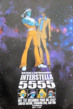 Daft Punk Interstella 5555 Poster (Octave)