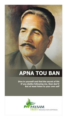 """Allama Iqbal [November 9, 1877 – April 21, 1938]  The Great Poet And Philosopher     Great Poet-Philosopher, Sir Allama Muhammad Iqbal, universally known as Allama Iqbal died on the 21st of April 1938.    Iqbal is widely known as an outstanding classical poet not by just Indians and Pakistanis but by other International scholars too. His first poetry manuscript named """"Asrar-e-Khudi"""" was published in 1915 and it was in Persian language."""