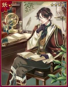 Ayakashi Ghost Guild - Gregory