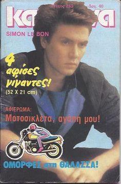 SIMON LE BON - GREEK -  Katerina Magazine - 1985 - No.283 Simon Le Bon, Greek, Baseball Cards, Magazines, Sports, Vintage, Shots, Journals, Hs Sports