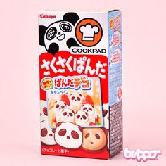 Kabaya Panda Chocolate Cookies