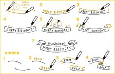 How to make doodle banners How To Make Doodle, How To Draw Hands, Pop Design, Flyer Design, Happy Birthday, Birthday Cards, Planner Doodles, Love Doodles, Pen Illustration
