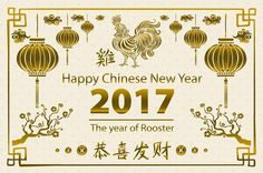gold Happy Chinese new year rooster. Pattern Vectors