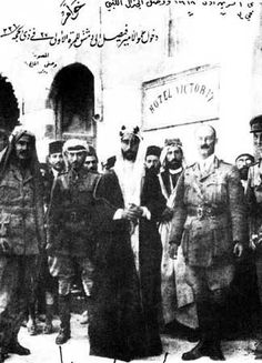 King Feisal of Iraq with general Allenby Israel Palestine, Palestine History, Arab Revolt, Gertrude Bell, Lawrence Of Arabia, Laurence, Figure Photo, World War One, Baghdad