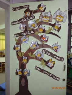 Χαρούμενο λιβάδι: ΣΕΠΤΕΜΒΡΙΟΣ 2014 Classroom Door, Grade 1, Education, School Stuff, Doors, Fictional Characters, Onderwijs, Fantasy Characters, Learning