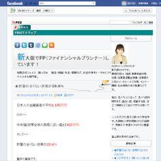 FBKIT-Web No.6