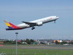 Asiana Airlines 777 | File:Asiana B772 HL7597.jpg - Wikipedia, the free encyclopedia