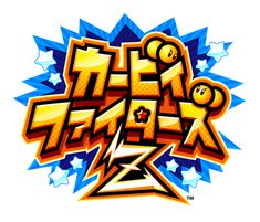 カービィファイターズZ Word Design, Game Design, Typo Logo Design, Tv Show Logos, Logo Tv, Typographie Logo, Toys Logo, Japan Logo, Gaming Banner