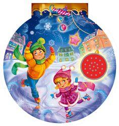 Иллюстрация Липаева LiLen Лена - Первый снег. Книжка - игрушка