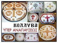 Byzantine Icons, Decorative Plates, Food And Drink, Faith, Holiday Decor, Blog, Food And Drinks, Blogging, Loyalty