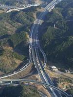 慰安婦問題について、いろんな報道: 新東名高速道 浜松いなさ-豊田東が開通。