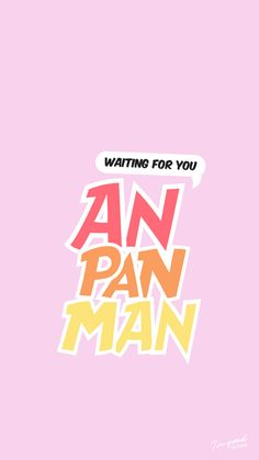 BTS ANPANMAN wallpaper lockscreen kpop Bangtan Check more at anime. Bts Wallpaper Lyrics, K Wallpaper, Lock Screen Wallpaper, Wallpaper Quotes, Wallpaper Ideas, Disney Wallpaper, Bts Wallpapers, Bts Backgrounds, Bts Boys