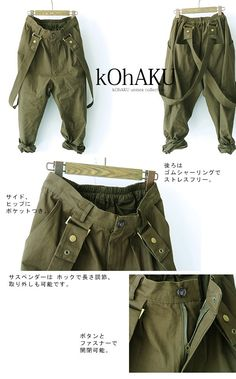 Dark Fashion, Mens Fashion, Low Crotch Pants, Apocalyptic Fashion, Cyberpunk Fashion, Kawaii Clothes, Fashion Sewing, Character Outfits, New Wardrobe