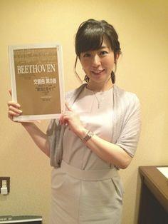 Yumiko, Japan, Beauty, Women, Women's, Japanese Dishes