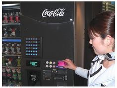 Biometric drink machine knows what you want | A novel use for biometric authentication technology from Hitachi might sound like a bit of fun, but the company's new drinks vending machine could be the tip of a scary new advertising iceberg. Buying advice from the leading technology site