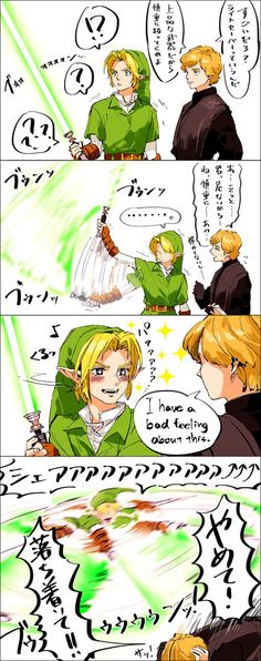 Ok, I can't really read this, but IT'S LINK WITH A LIGHT SABER!!! I mean, c'mon, how could I not pin it?