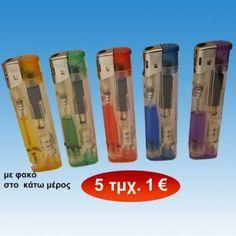 Πακέτο με 5 τμχ. Αναπτήρες με φακό στο κάτω μέρος σε διάφορα χρώματ... Convenience Store, Convinience Store