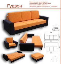 чертежи мягкой мебели для самостоятельного изготовления. - Форум Гродно